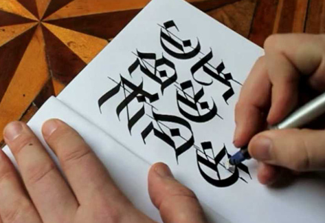 Calligraphy Course for Beginners