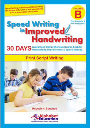 Speed Writing Practice Books