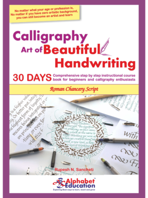 Calligraphy Handwriting Practice Books for Kids