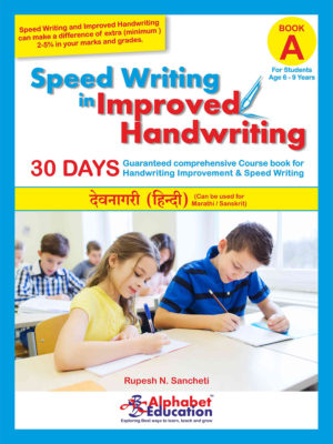 How to Improve Your Handwriting for Kids