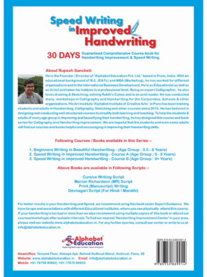 Speed Writing Skills Training Course