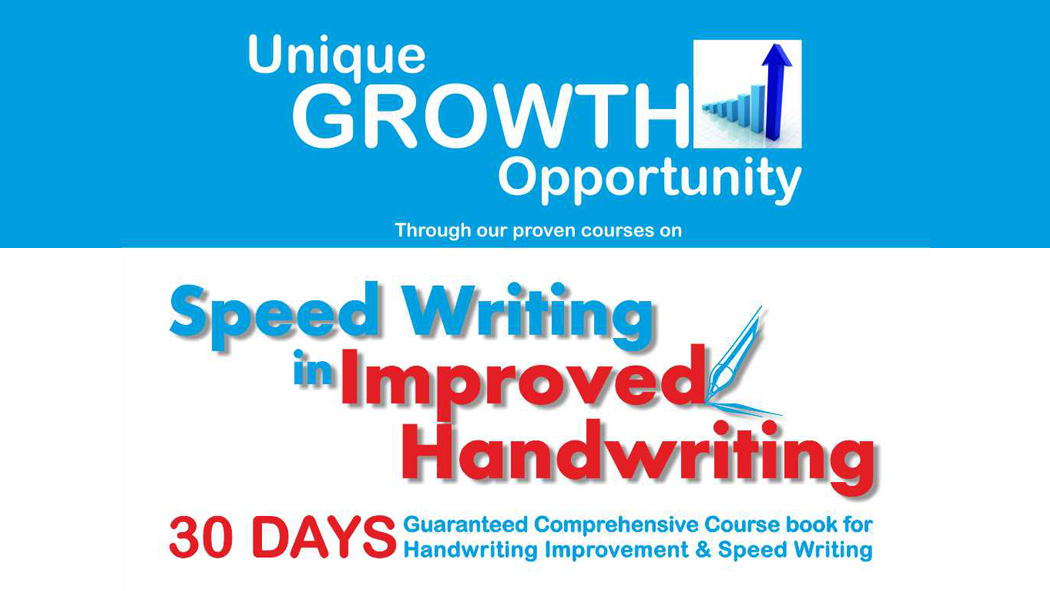 Speed Writing Skills Training Course