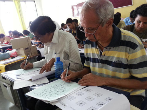 Maharashtra Times Basic Calligraphy Workshop
